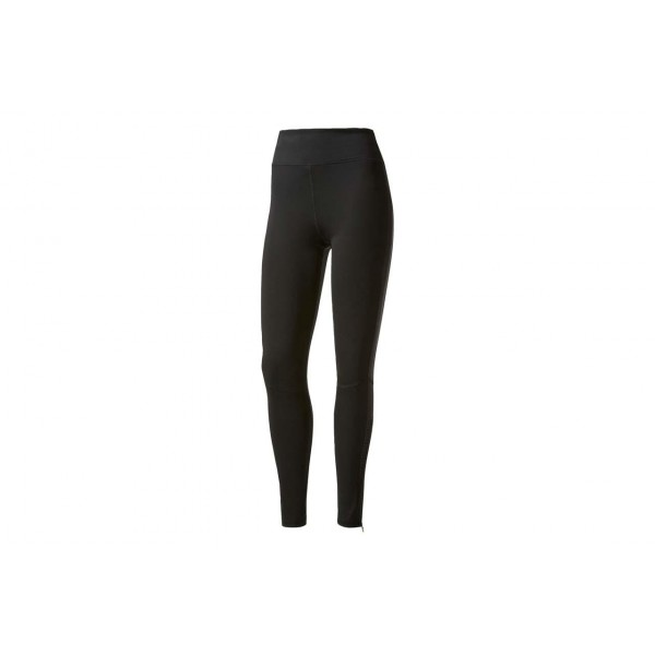 Adidas-SUPERNOVA LONG TIGHT W