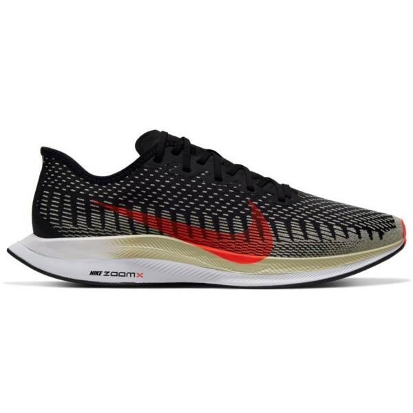 Nike-PEGASUS TURBO 2