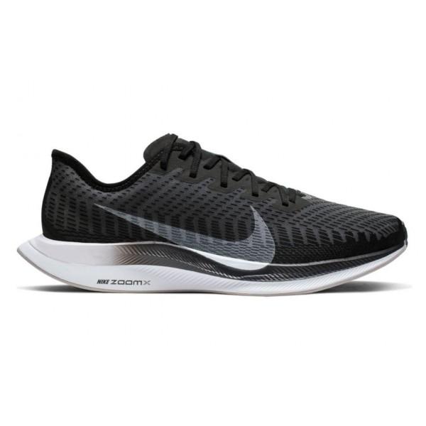 Nike-pegasus Turbo 2 10 Negro - Neutras