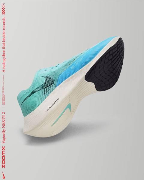 Zapatilla Nike ZoomX Next% 2