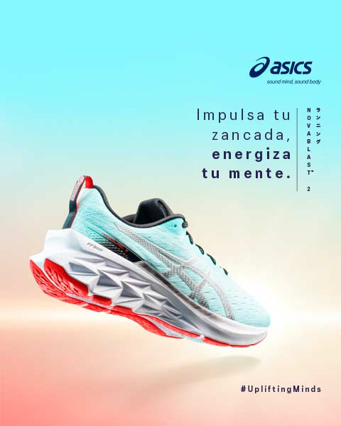 Zapatilla Adidas Terrex Two Flow